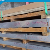 2a12中厚板厂家  2a12超硬铝板