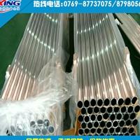 5052精密铝合金管  5052铝管