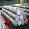 提供现货【2002铝板】铝棒行情