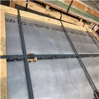 供应超宽 超厚合金铝板 5083拉伸合金铝板
