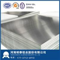 5754铝板价格-5754汽车铝板