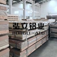 美铝合金AL7075-T651铝板