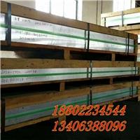 厂家 7075航空铝板 6061-T6铝板 2A12铝板