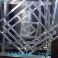 纪念馆木纹铝合金窗花_纪念堂木纹铝窗花