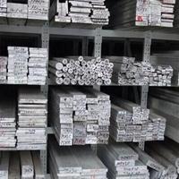 散熱器鋁排6061國標鋁排