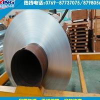 6063鋁卷廠家  6063鋁帶貼膜