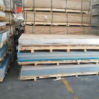 鋁鎂合金鋁板 5083造船鋁板切割