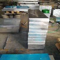 7075铝管 7075铝型材加工