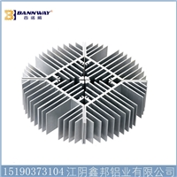 厂家直销工业型材导轨流水线太阳花