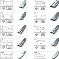 大沥铝型材厂全铝全屋家具铝材及组装成品