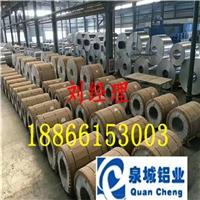 3003合金铝板防腐防锈管道用保温铝皮