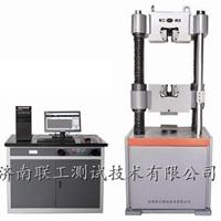 WEW-600B微機屏顯液壓多功能試驗機