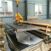 7050鋁板 現貨銷售7075鋁合金材料