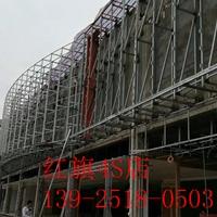 红旗4S店铝蜂窝板定制红旗4S店包柱板