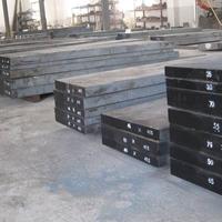 厂家批发1.2738生产的模具钢材料