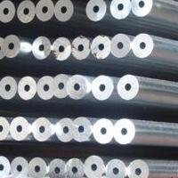 小口径厚壁铝管7075现货 无缝铝管