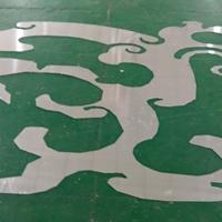 采购雕花铝单板就选广东德普龙建材