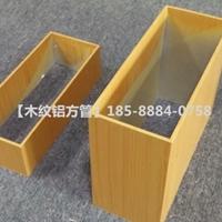 供应杭州市铝合金方管 木纹铝方管