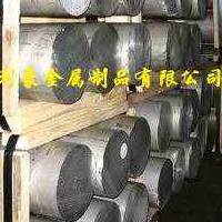 提供现货【6053铝板】铝棒行情