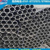 7050-t6铝管规格  7050铝管