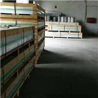 国标5A05h112铝合金板2A12t4铝棒