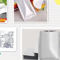 纯铝箔袋,铝箔包装袋,铝箔袋批发价