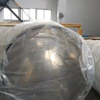 批发电机壳铝材 电动汽车用铝合金电机壳