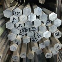 供应优质高等06六角棒六角铝棒