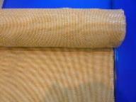 供应阻燃布 纤维阻燃防火布