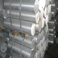 国标铝圆棒厂家切割  7050铝棒厂家