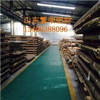 3A21-O態拉伸鋁板 3A21環保級鋁板
