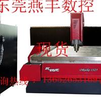 全自动铝单板刨槽机13652653169