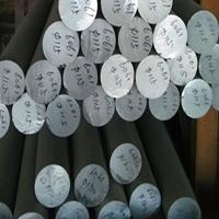 现货供应 高等06铝棒高等06铝板铝棒耐高温硬质