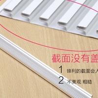 铝槽板超市货架万通板通用坑板厂家制作