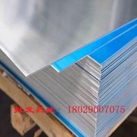 5a06铝板表面光滑  5a06贴膜铝薄板