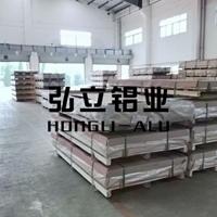 进口5083交通车辆用铝板