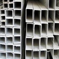 直销铝合金方管 铝方管 优惠促销