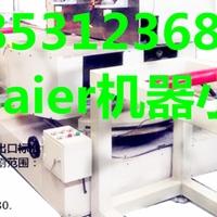 切割锯|切割机|工业铝型材用的锯床多少钱