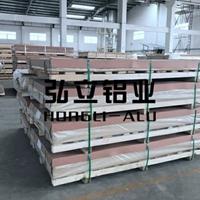 进口5083防锈铝板价格
