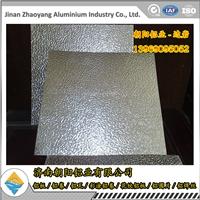橘皮鋁板較新市場價格