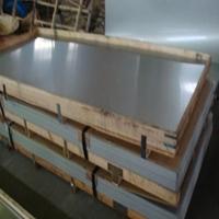 供应镜面铝板 覆膜铝板
