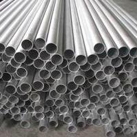 6061国标氧化小铝管 精抽光亮铝管