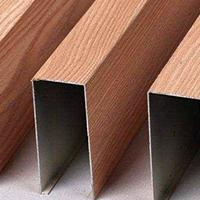 杭州公园木纹铝方通生产优选厂家