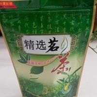 精选茗茶铝箔包装袋现货供应支持定制