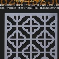 德普龙雕花铝窗花-艺术镂空雕花板