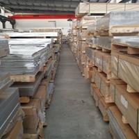 5154铝合金防锈铝板