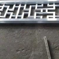 供应仿古铝窗花_烧焊拼接铝窗花厂家
