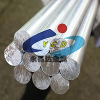 供应6063铝棒,6061-T6铝棒,高纯度铝杆