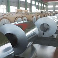 1060铝板卷耐久供应   铝板厂家