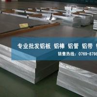 河南6106铝排 6106氧化铝板价位